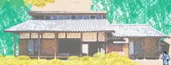 KO-house